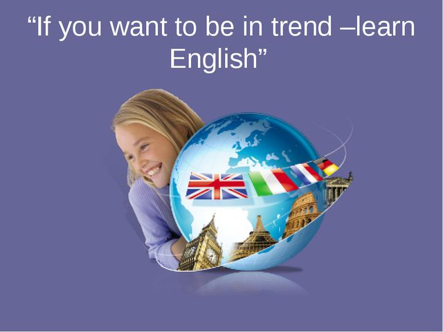 """""""If you want to be in trend –learn English"""""""