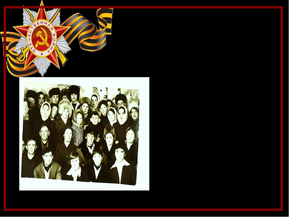 У Нурали Халимовича была большая и дружная семья их было шестеро детей и вск...