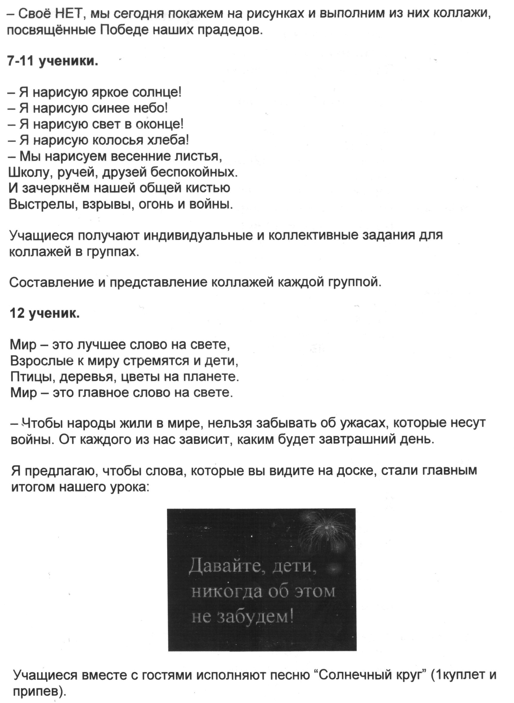 C:\Users\user\Desktop\Умит апай\Новая папка\11.jpg