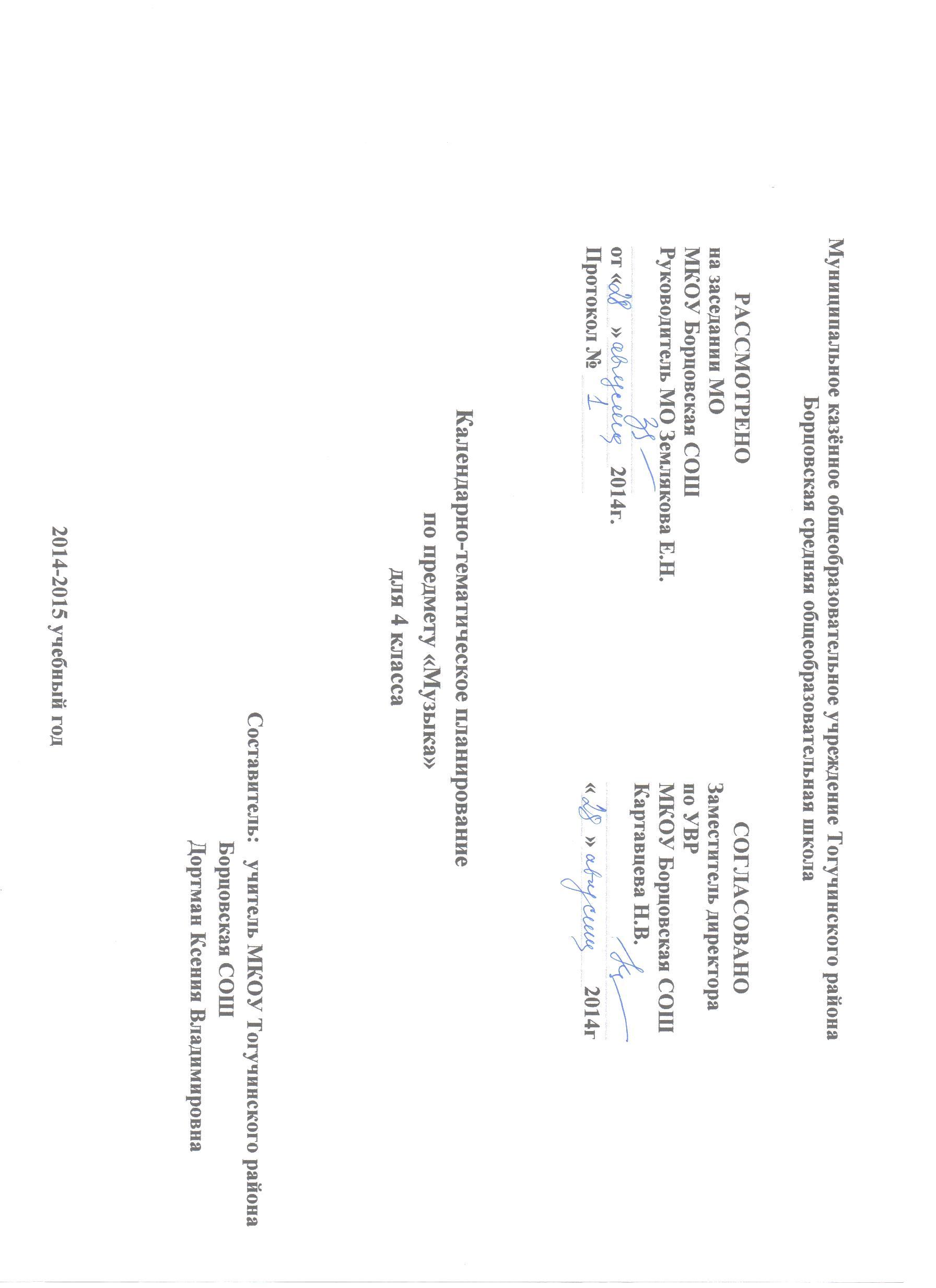 C:\Documents and Settings\Admin\Мои документы\Мои рисунки\img040.jpg