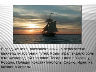 В средние века, расположенный на перекрестке важнейших торговых путей, Крым и