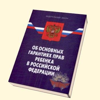 http://www.chtivo.ru/getpic3d/16775388/350/1247218.jpg