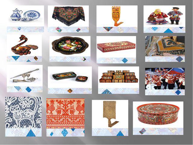 Гжель, хохлма, Кубачинские узоры (древнее искусство гравировки на металле, н...
