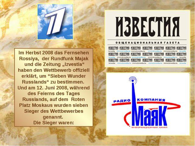 """Im Herbst 2008 das Fernsehen Rossiya, der Rundfunk Majak und die Zeitung """"Izv..."""