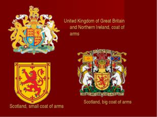 United Kingdom of Great Britain and Northern Ireland, coat of arms Scotland,