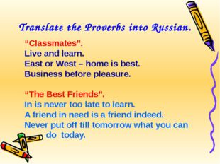 """Translate the Proverbs into Russian. """"Classmates"""". Live and learn. East or We"""