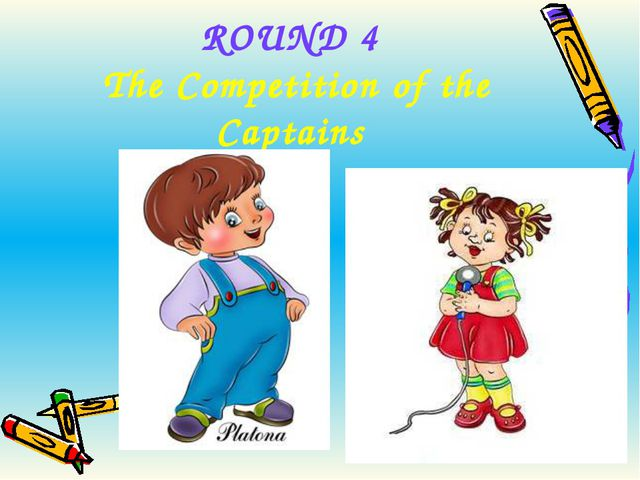 ROUND 4 The Competition of the Captains