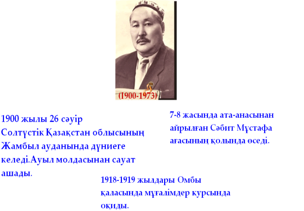 hello_html_m340fb512.png