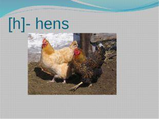 [h]- hens