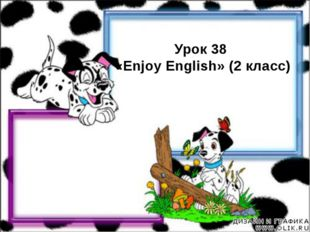 Урок 38 «Enjoy English» (2 класс)