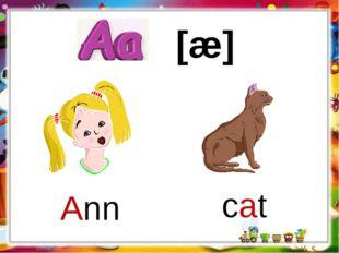 [æ] Ann cat
