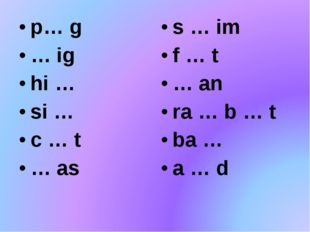 p… g … ig hi … si … c … t … as s … im f … t … an ra … b … t ba … a … d