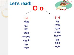 Let's read! [ɒ] dog got hot stop strong clock fox from [əu] no nose rose clo