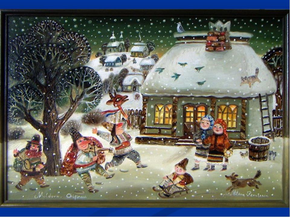 Зимние праздники рождество старый новый год