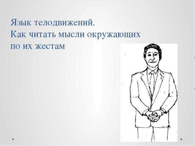 Глава 15 Этика в профессиональной деятельности среднего