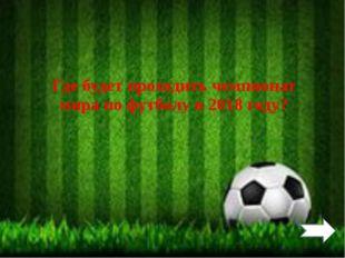 За какой казахстанский клуб играет знаменитый Российский футболист Дмитрий Сы