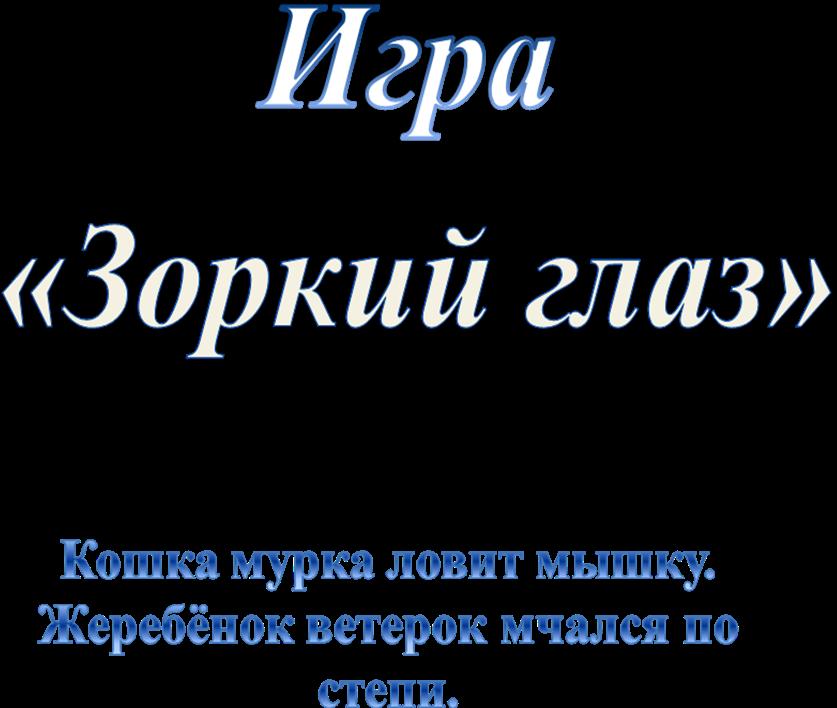 hello_html_2eda7014.png