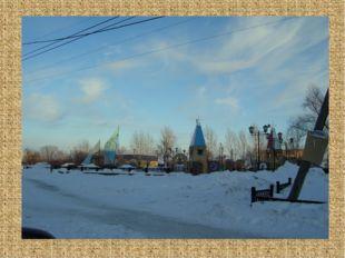 Площадь п. Увельского