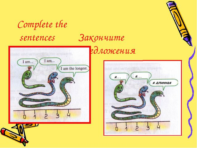 Complete the sentences Закончите предложения