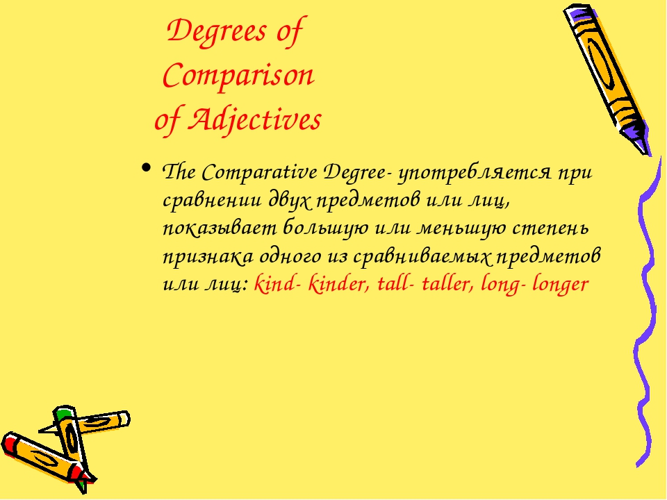 Degrees of Comparison of Adjectives The Comparative Degree- употребляется при...