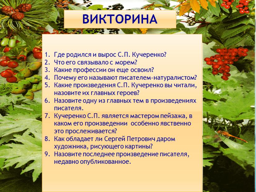 hello_html_2e22f15b.png