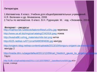 http://www.ua.all.biz/img/ua/catalog/2342816.jpeg ложка http://kvadra96.ru/im