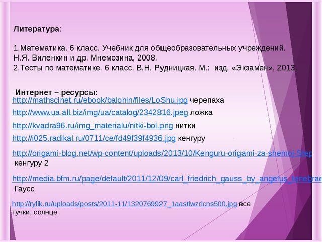 http://www.ua.all.biz/img/ua/catalog/2342816.jpeg ложка http://kvadra96.ru/im...