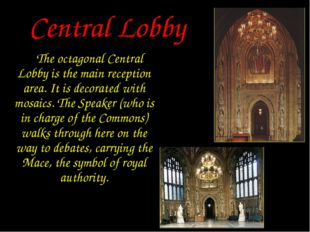 Central Lobby The octagonal Central Lobby is the main reception area. It is d