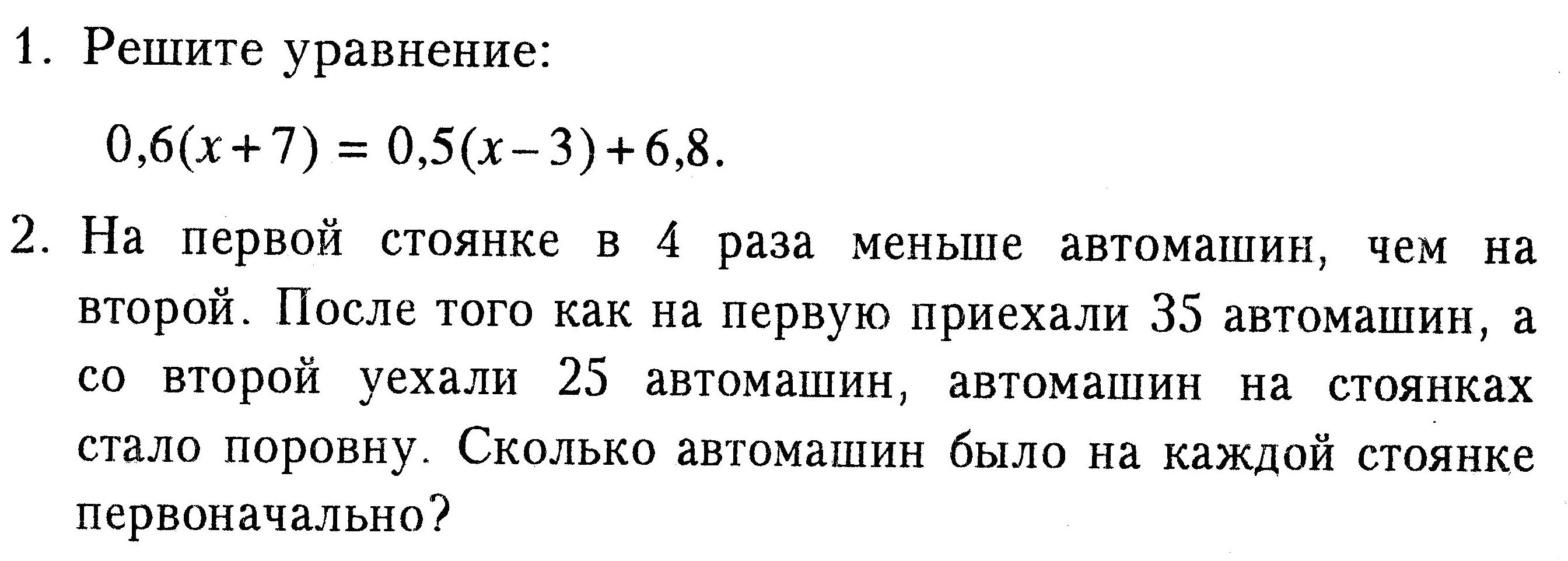 hello_html_5c6d5cf9.png