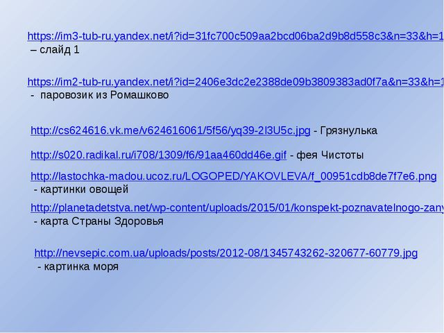https://im3-tub-ru.yandex.net/i?id=31fc700c509aa2bcd06ba2d9b8d558c3&n=33&h=19...