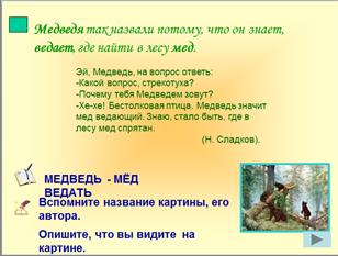hello_html_4faba539.png