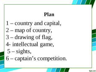 Plan 1 – country and capital, 2 – map of country, 3 – drawing of flag, 4- int