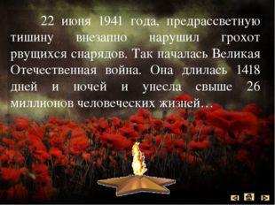 В разгар Московской битвы на Красной площади состоялся военный парад, который