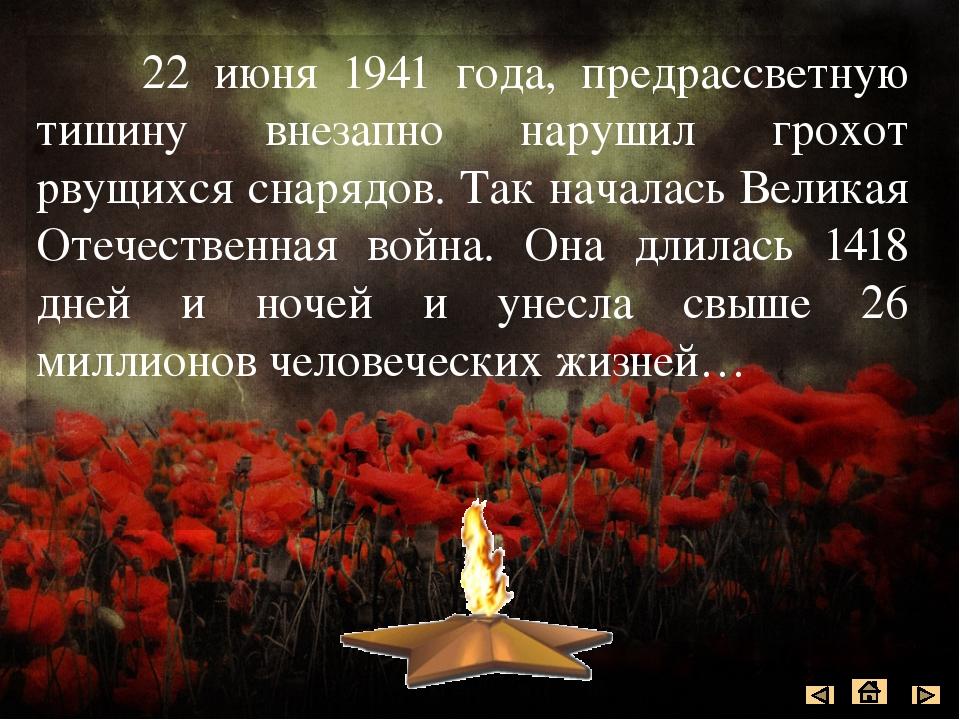 В разгар Московской битвы на Красной площади состоялся военный парад, который...