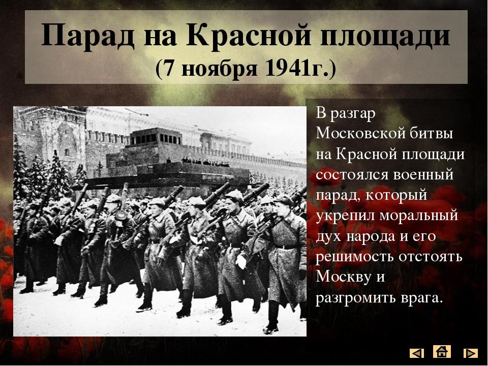 Сражение под Прохоровкой (12 июля 1943г.) Кульминация Курской битвы. Крупнейш...