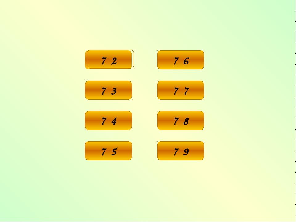 14 7·2 21 7·3 28 7·4 35 7·5 42 7·6 49 7·7 56 7·8 63 7·9