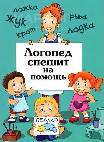 http://cs628119.vk.me/v628119576/2168a/v4pKplSaZpU.jpg