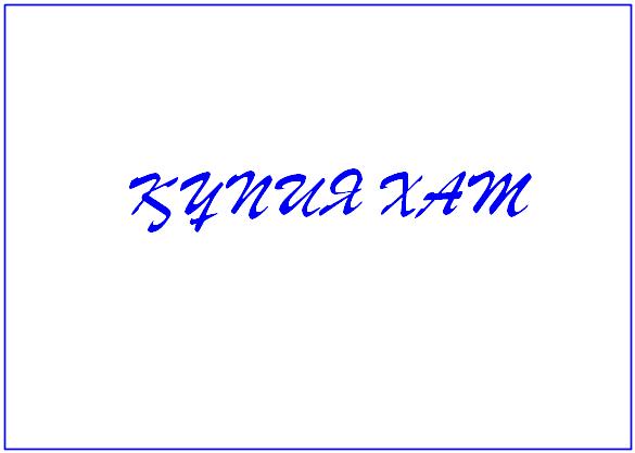 hello_html_m5e15b5e8.png