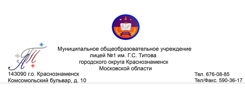 Описание: E:\Documents\Ольга Владимировна\ДОКУМЕНТЫ\бренд\Без.jpg