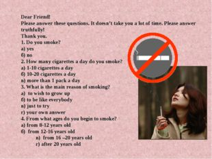 Dear Friend! Please answer these questions. It doesn't take you a lot of time