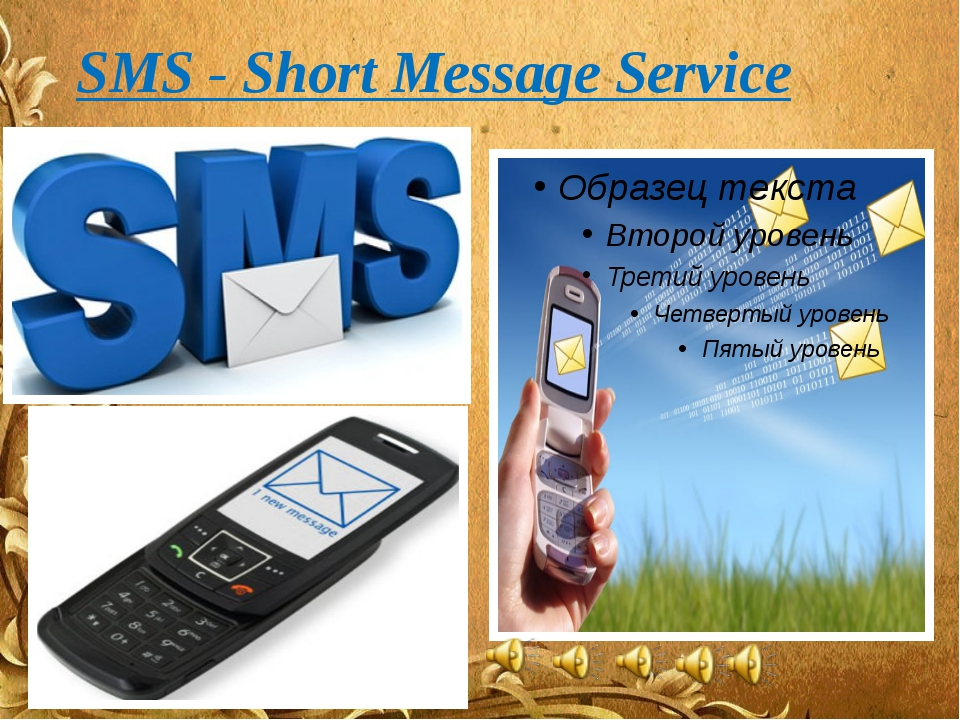SMS - Short Message Service