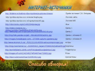 http://oboi.tululu.org/o/14/81594/prew.jpg http://4put.ru/pictures/max/310/9