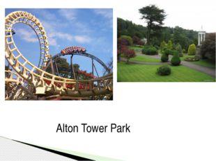 э Alton Tower Park