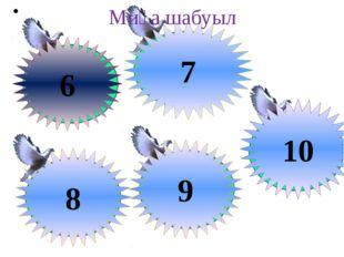 Қалыпты атмосфералық қысым неге тең? 6 Гидравликалық машиналар құрылысында қ