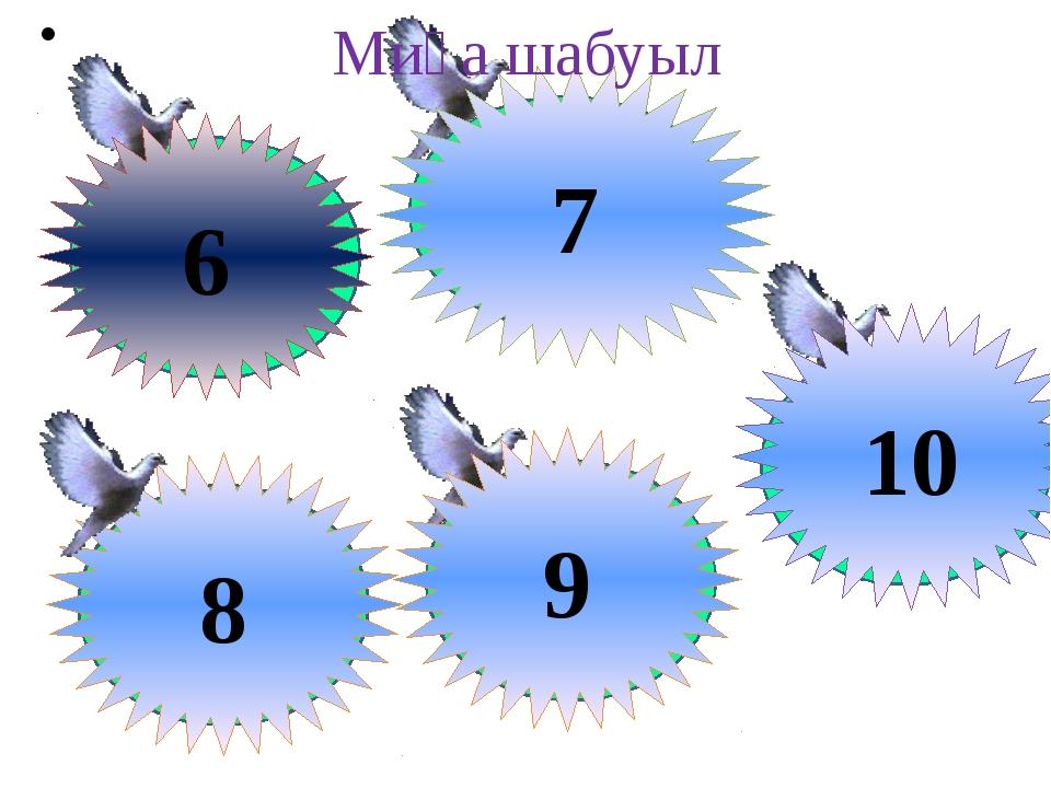 Қалыпты атмосфералық қысым неге тең? 6 Гидравликалық машиналар құрылысында қ...