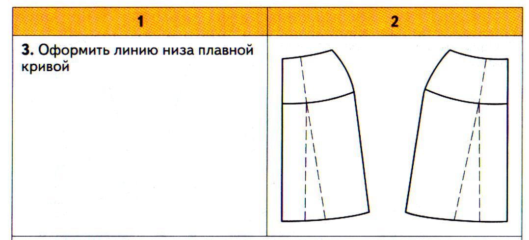 SWScan00259.tif