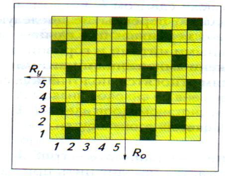 Копия SWScan00213.tif