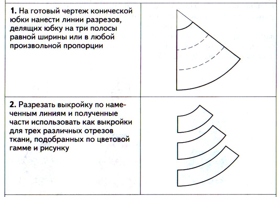Копия (2) SWScan00236.tif
