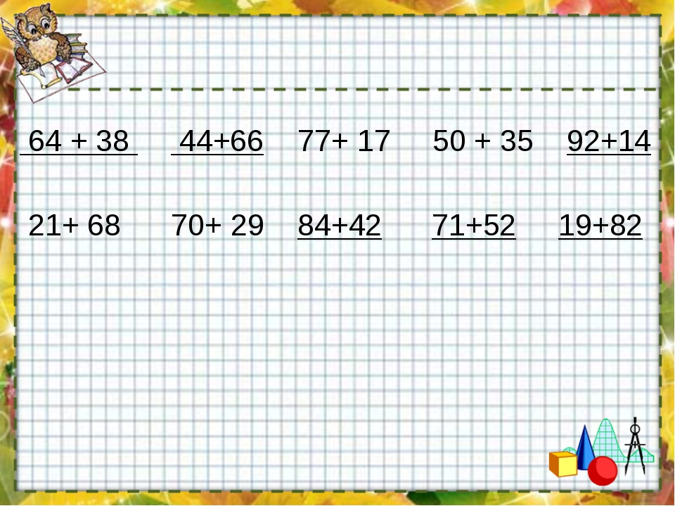 64 + 38 44+66 77+ 17 50 + 35 92+14 21+ 68 70+ 29 84+42 71+52 19+82