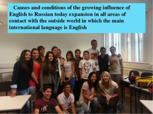 Causes and conditions of the growing influence of English to Russian today e